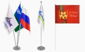 flagki 1
