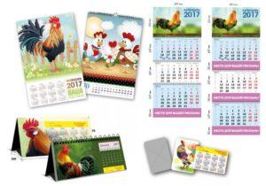 kalendari 0