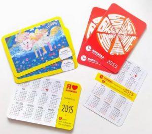 karmannie kalendari