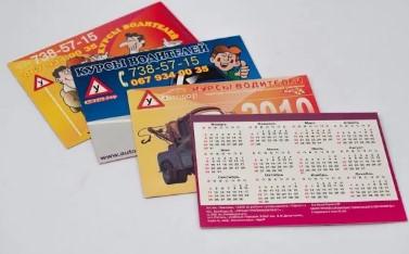 karmannie kalendari1