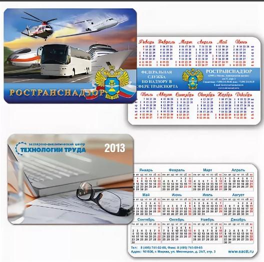 karmannie kalendari4