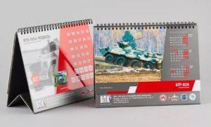 nastolnie kalendari