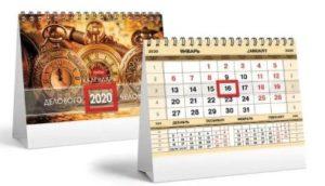 nastolnie kalendari2