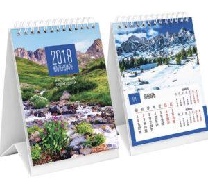 nastolnie kalendari3