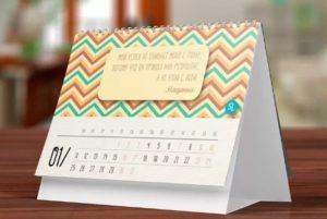 nastolnie kalendari4