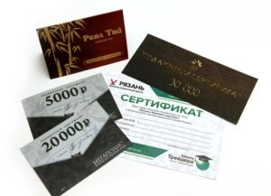 sertifikati 5