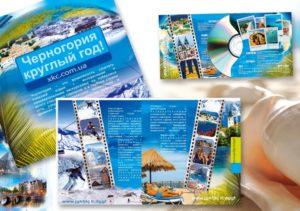 turizm2